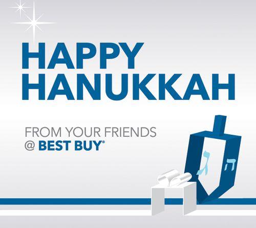 Cultural_Greeting_Hanukkah_0
